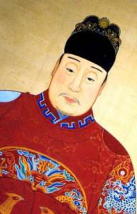 Bekommt beim Lesen unerklärliche Nackenschmerzen: Feng Shu WangPublic Domain Quelle